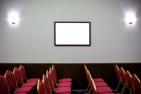 white frame on a wall, place for text