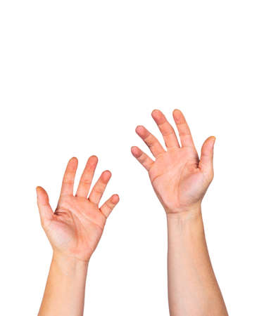 Male bare hands with open palms raising up against white background, room for copy space
