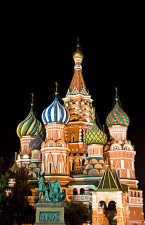 St. Basil Cathedral on Red Square at night, Moscow, Russia photo