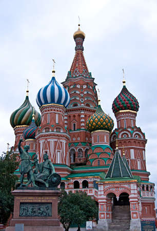 St. Basil Cathedral on Red Square daytime, Moscow, Russia photo