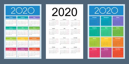 Calendar 2020 design Vector Set vertically. Russian language. Week starts on Monday. Saturday and Sunday highlighted. Isolated vector illustration.