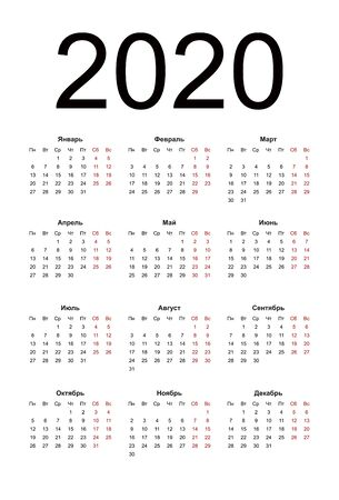 Calendar 2020 russian language. Week starts from monday. Black and white mock up calendar. Vertical calendar design template. Isolated vector illustration on white background.