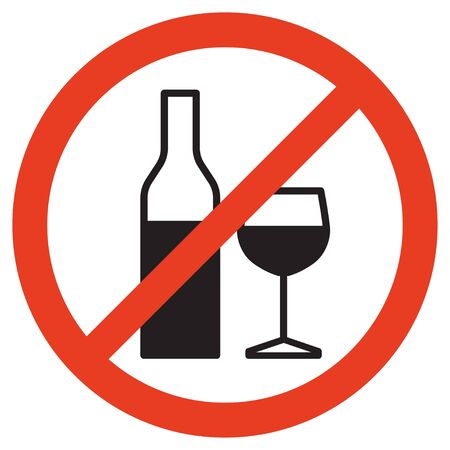 No alcohol sign on white background. Isolated vector illustration.  イラスト・ベクター素材