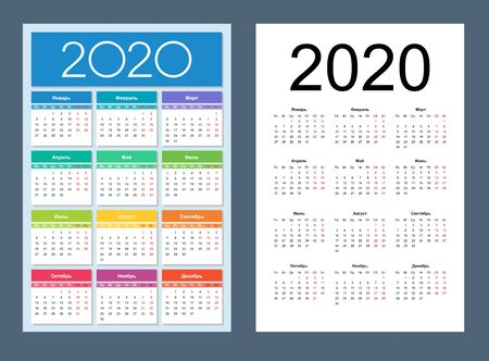 Calendar 2020 year set. Russian language. Week starts on Monday. Saturday and Sunday highlighted. Vertical calendar simple design template. Isolated vector illustration.
