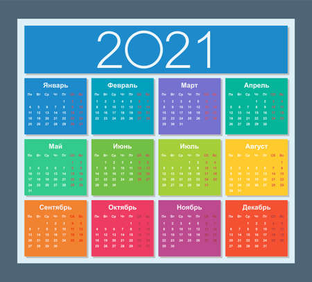 Colorful year 2021 calendar. Russian language. Week starts on Monday. Saturday and Sunday highlighted. Isolated vector illustration. Illustration