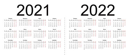 Calendar grid for 2021 and 2022 years. Simple horizontal template in Russian language. Isolated vector illustration on white background.