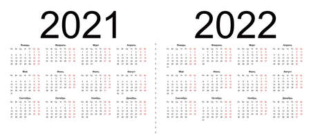 Set of russian 2021, 2022 year vector calendars. Week starts from Monday. Isolated vector illustration on white background. Illustration