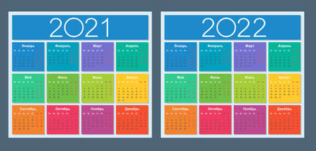 Colorful calendar for 2021 and 2022 years. Russian language. Week starts on Monday. Saturday and Sunday highlighted. Isolated vector illustration.