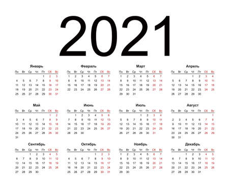 Simple annual 2021 year wall calendar. Russian language. Week starts on Monday. Saturday and Sunday highlighted. Isolated vector illustration on white background.