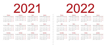Set of russian 2021, 2022 year vector calendars. Week starts from Monday. Saturday and Sunday highlighted. Isolated vector illustration on white background.