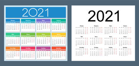 Calendar 2021. Colorful set. Russian language. Week starts on Monday. Saturday and Sunday highlighted. Vector template collection. Basic grid. Isolated illustration. Çizim