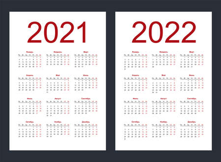 Calendar grid for 2021 and 2022 years. Simple vertical template in Russian language. Isolated vector illustration.