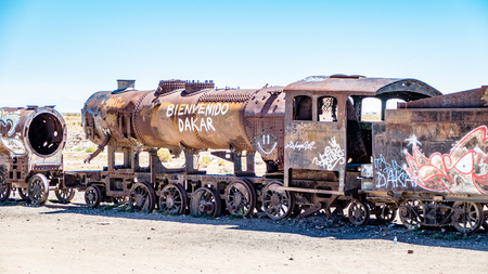Bolivia Train and railway graveyard. Very much one of the main tourist attractions and points of interest in the area.