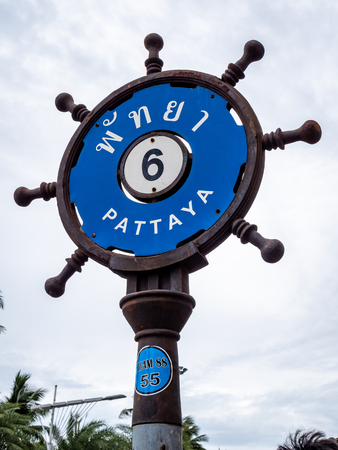 Pattaya, Thailand - August 1, 2019: Official Street Sign from the entrance to the famous beach road soi 6 street in Pattaya
