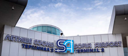 Sofia Airport Entrance and Sign. The main international airport of Bulgaria, located 10 km east of the centre of the capital Sofia.