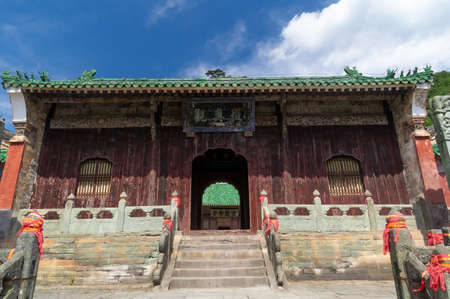 The scenery of the Taizi slope in Wudang Mountains, Hubei, China Stock fotó
