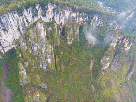 Autumn scenery of Jianshiye Three Gorges Scenic Area in Enshi, Hubei