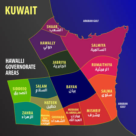 Kuwait - A Colorful Map Of The Hawalli Governorate Areas
