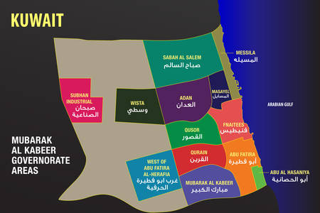 areas: Kuwait - Mubarak Al Kabeer Governorate Areas