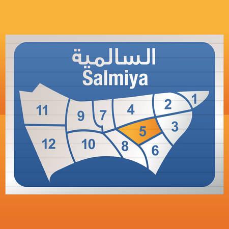 Kuwait Salmiya City Areas Map Royalty Free Cliparts Vectors And