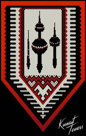 weaving: Kuwait Towers Sadu Handmade Weaving