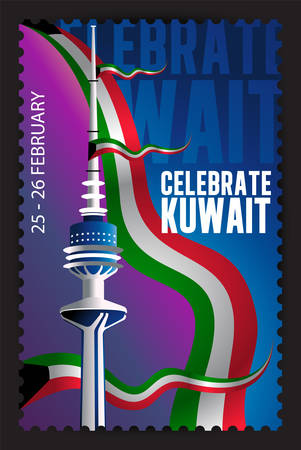 tower: Celebrate Kuwait - Liberation Tower and Flags Stamp