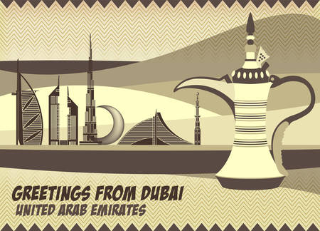 sand dunes: A Retro Vintage Style Greeting Card Featuring Dubais Landmarks Skyline Sand Dunes and a traditional Dallah Brass Coffee Pot.