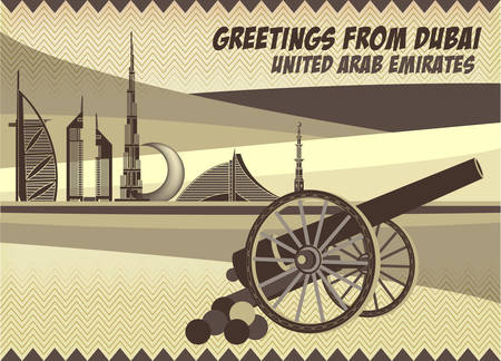 sand dunes: A Retro Vintage Style Greeting Card Featuring Dubais Landmarks Skyline Sand Dunes and a Traditional Eid Celebrations Cannon