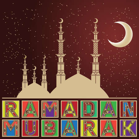 dome type: Ramadan Mubarak Greeting Card Stock Photo