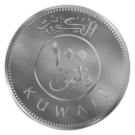 dinar: Kuwait - 100 Fils Isolated Coin Illustration