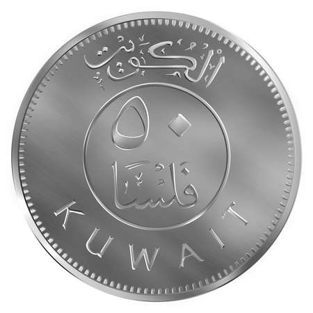 arabic currency: Kuwait - 50 Fils Isolated Coin Illustration