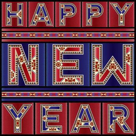 marqueteria: Cubierta de la tarjeta de felicitaci�n de la tipograf�a de marqueter�a estilo Onamental Feliz A�o Nuevo Vectores