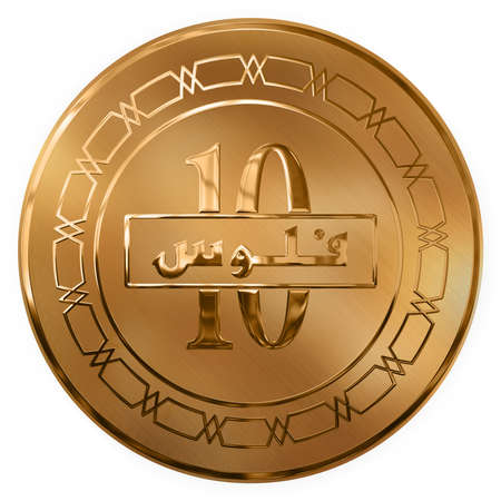 illustrated: Isolated Golden Ten Fills Illustrated Coin From Bahrain