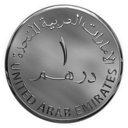 Isolated One Dirham Illustrated Coin UAE Stock Photo