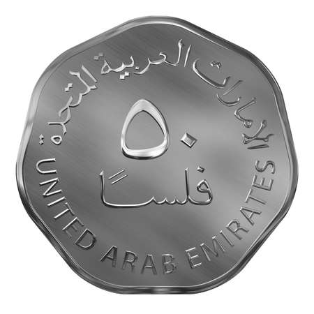 illustrated: Isolated Fifty Fills Illustrated Coin UAE