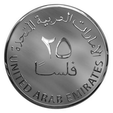 illustrated: Isolated Twenty Five Fills Illustrated Coin UAE Stock Photo