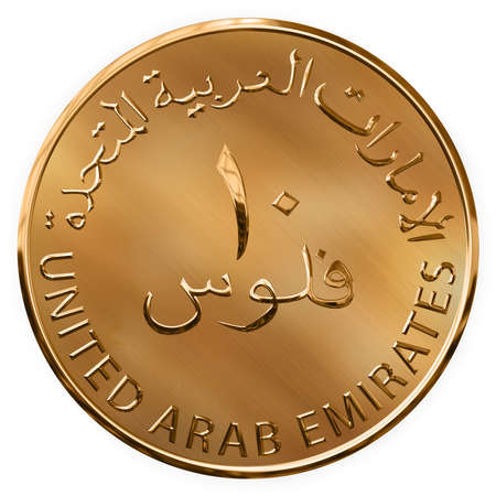 illustrated: Isolated Golden Ten Fills Illustrated Coin UAE Stock Photo