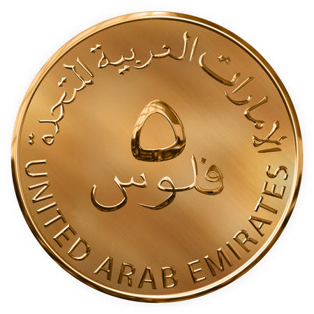 illustrated: Isolated Golden Five Fills Illustrated Coin UAE Stock Photo