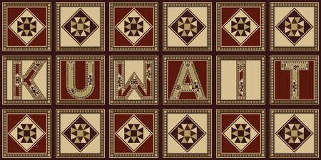 marqueteria: Kuwait retro Marquetería tipografía a bordo de madera a cuadros Foto de archivo