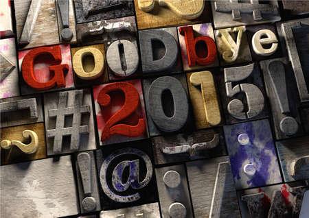 2015 년 작별 하 고 2016 년 새 해에 환영 인사말을 잉크 산산조각이 나는 인쇄 나무 블록. 그런 지 그래픽 타이 포 그래피 스타일 변덕 조명 된 배경 질감.
