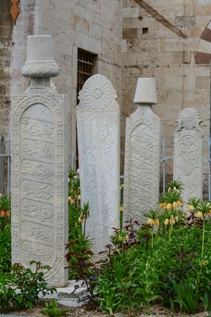 Tombstones of mevlana period Stock Photo