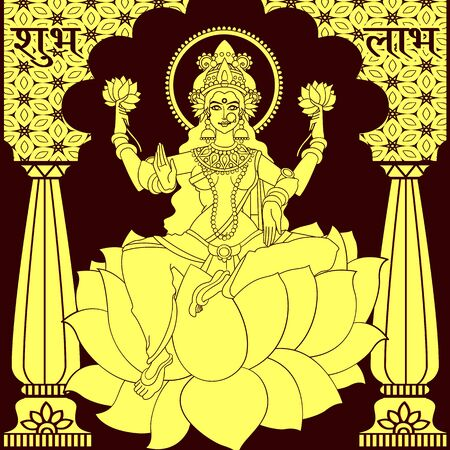 Illustration,Poster Or Banner Design For Indian Festival Of Dhanteras With Beautiful Goddess Maa Laxmi Take Shiny Golden Coin Pot On Decorated Background.Happy Diwali Holliday Of India