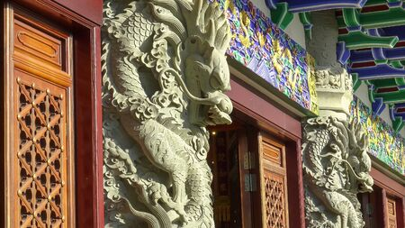 carved dragons on po lin monastery in hong kong Stock fotó