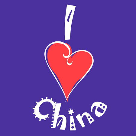 I love China logo Vector