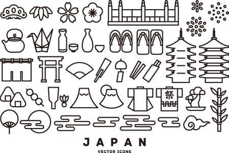 [JAPAN] vector icons Vektoros illusztráció