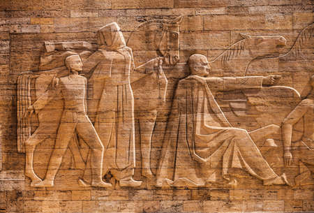 mustafa: Travertine Relief at Anıtkabir mausoleum of Mustafa Kemal Atatürk