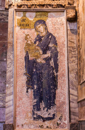 Jesus and Mary Mosaic in Istanbul Chora Church photo