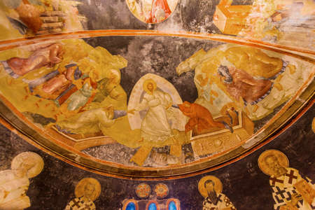 Jusus Mural and Chora Churh Ceiling Editorial