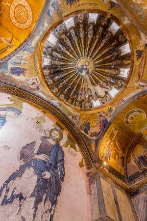 chora: Mosaico de Jes�s en Estambul Iglesia de Chora Editorial