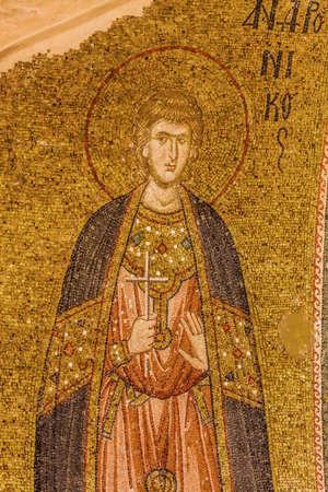 chora: San salvador Mosaico en la iglesia de Chora